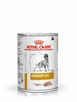 Royal Canin Urinary S/O Blik